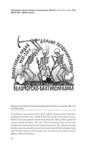 Russian criminal tattoo encyclopaedia volume ii tattoo forum for Russian criminal tattoo encyclopedia